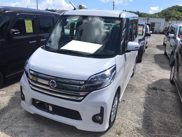 沖縄の中古車 日産 デイズルークス 車両価格 94万円 リ済込 2016(平成28)年 6.1万km ホワイト
