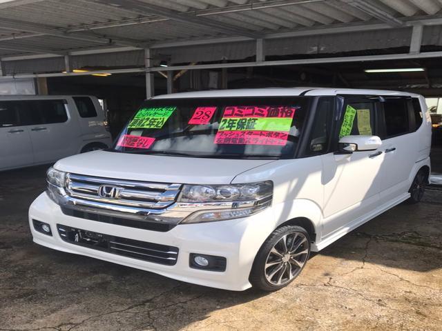 沖縄の中古車 ホンダ N-BOXカスタム 車両価格 111万円 リ済込 2016(平成28)年 7.0万km プレミアムホワイトパールIIII