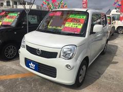 沖縄の中古車 日産 モコ 車両価格 61万円 リ済込 平成25年 7.1万K パールホワイト