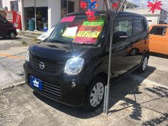 沖縄の中古車 日産 モコ 車両価格 58万円 リ済込 平成25年 7.2万K ブルーイッシュブラックP