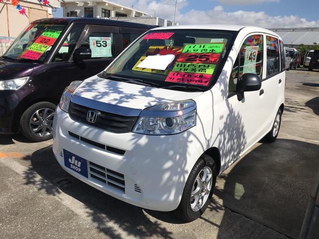 沖縄の中古車 ホンダ ライフ 車両価格 40万円 リ済込 2013(平成25)年 6.4万km ホワイト