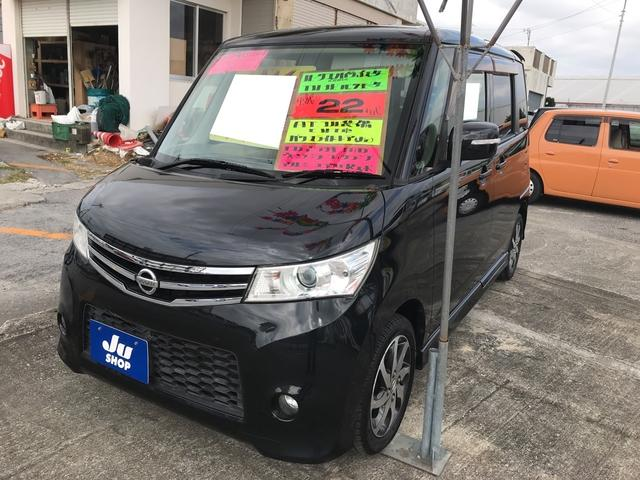 沖縄の中古車 日産 ルークス 車両価格 52万円 リ済込 平成22年 9.4万km ブルーイッシュブラックP