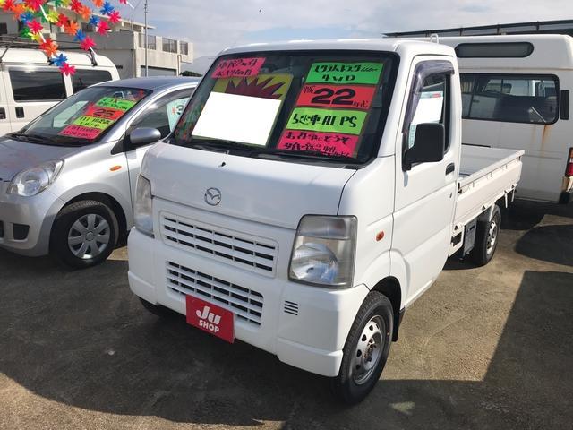 沖縄の中古車 マツダ スクラムトラック 車両価格 35万円 リ済込 平成22年 19.3万km ホワイト