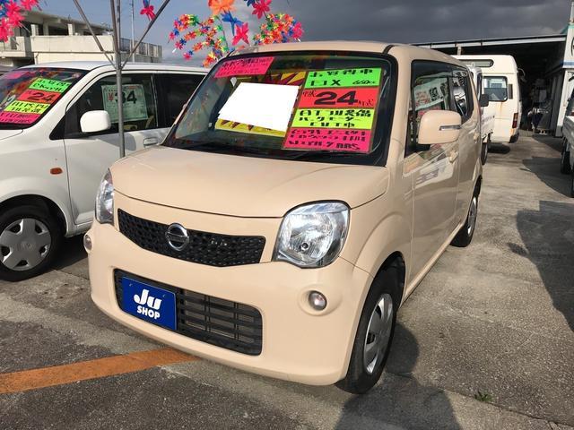 沖縄の中古車 日産 モコ 車両価格 42万円 リ済込 平成24年 8.6万km ミルクティーベージュM