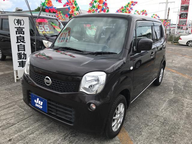 沖縄の中古車 日産 モコ 車両価格 39万円 リ済込 2012(平成24)年 9.3万km アーバンブラウンPM