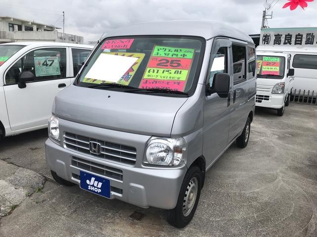 沖縄の中古車 ホンダ アクティバン 車両価格 39万円 リ済込 2013(平成25)年 9.3万km シルバー