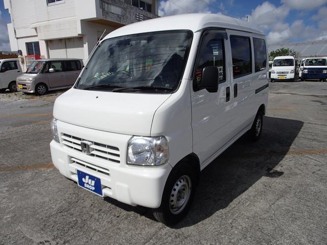 沖縄の中古車 ホンダ アクティバン 車両価格 43万円 リ済込 2015(平成27)年 10.6万km ホワイト