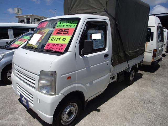 沖縄県の中古車ならスクラムトラック ホロ付 ナビ付 バックカメラ付