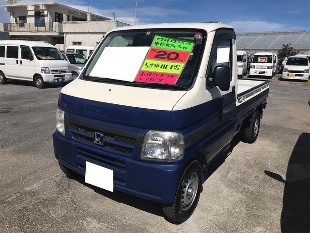 沖縄県の中古車ならアクティトラック SDX エアコン パワステ 運転席エアバック