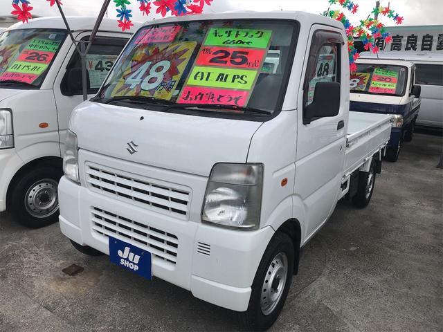 沖縄の中古車 スズキ キャリイトラック 車両価格 42万円 リ済込 2013(平成25)年 10.7万km ホワイト