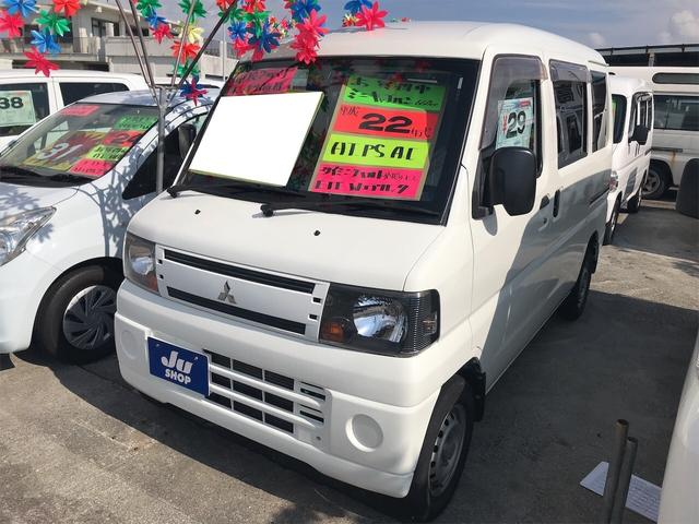沖縄県の中古車ならミニキャブバン AC AT 軽バン 両側スライドドア ETC