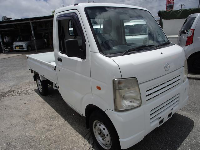沖縄県豊見城市の中古車ならスクラムトラック
