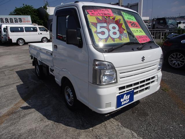 沖縄県豊見城市の中古車ならキャリイトラック
