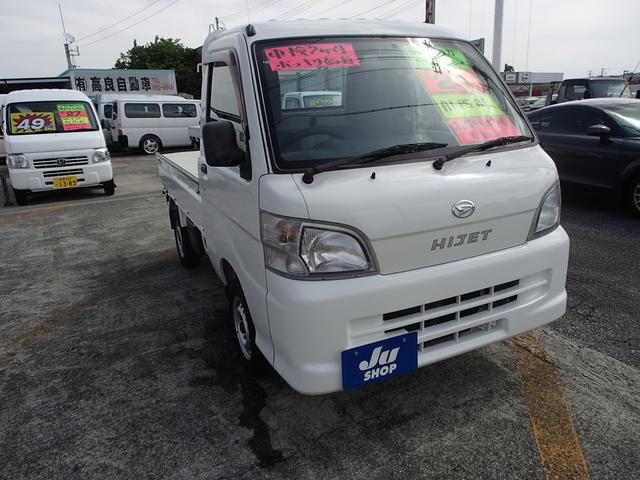 沖縄県豊見城市の中古車ならハイゼットトラック エアコン・パワステ スペシャル
