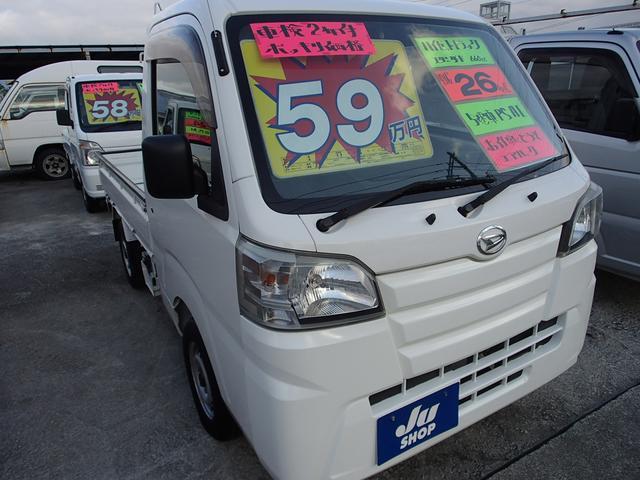 沖縄県豊見城市の中古車ならハイゼットトラック スタンダード エアコン・パワステレス