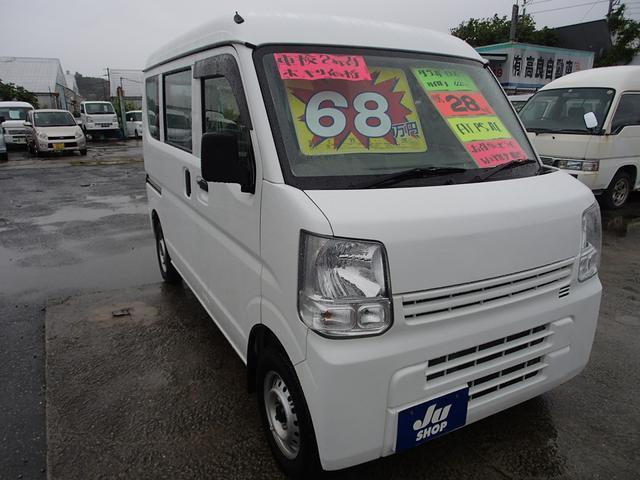 沖縄県豊見城市の中古車ならNV100クリッパーバン DX