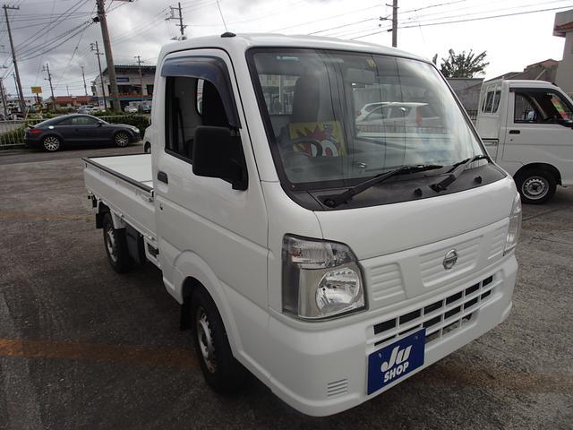 沖縄県豊見城市の中古車ならNT100クリッパートラック DX
