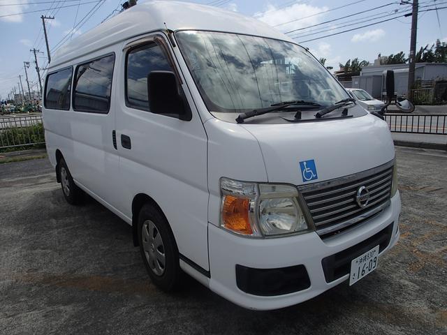 日産 キャラバンバス  車イス専用車両(2基積・リフト式)+8人10人乗)