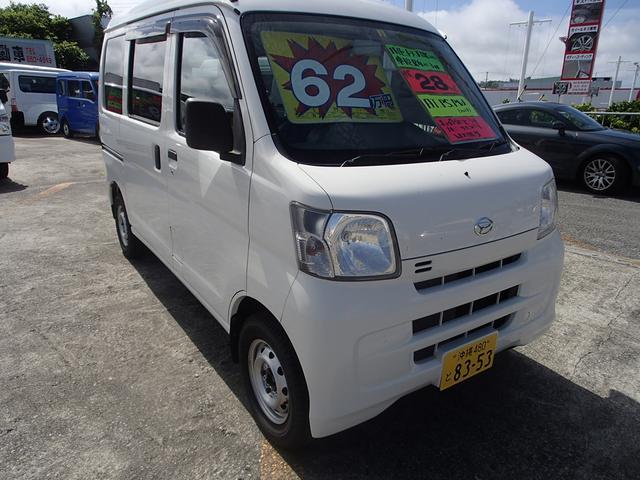 沖縄県の中古車ならハイゼットカーゴ スペシャル