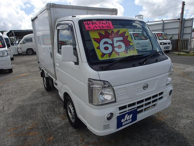 沖縄県豊見城市の中古車ならNT100クリッパートラック
