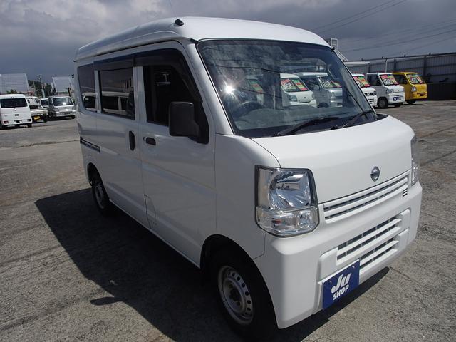 沖縄県の中古車ならNV100クリッパーバン DX エマージェンシーブレーキパッケージ