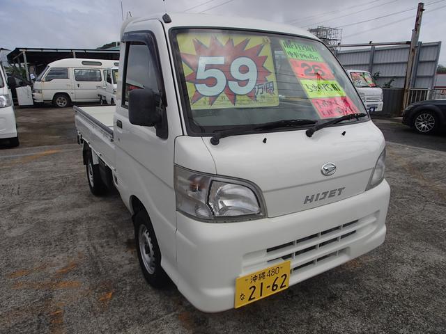 沖縄の中古車 ダイハツ ハイゼットトラック 車両価格 56万円 リ済込 2014(平成26)年 13.3万km ホワイト