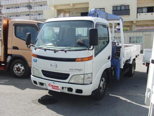 沖縄県豊見城市の中古車ならデュトロ ロング3段クレーン リモコン付