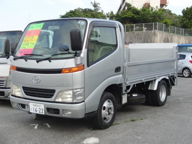 沖縄県豊見城市の中古車ならダイナトラック フルジャストローPG付