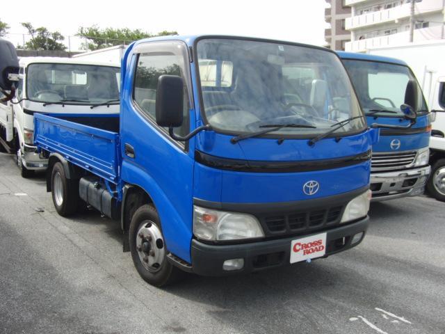 沖縄県の中古車ならトヨエース フルジャストロー