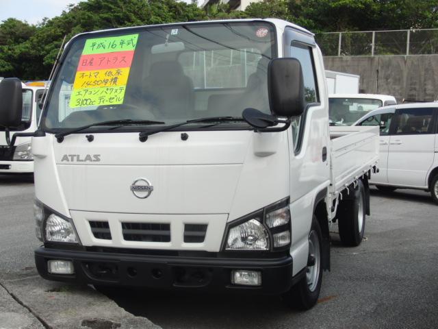 沖縄の中古車 日産 アトラストラック 車両価格 83万円 リ済込 2004(平成16)年 17.3万km ホワイト