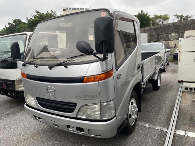 沖縄県の中古車ならデュトロ ハイグレード