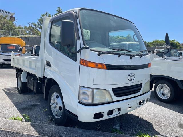 沖縄県豊見城市の中古車ならダイナトラック フルジャストローダンプ