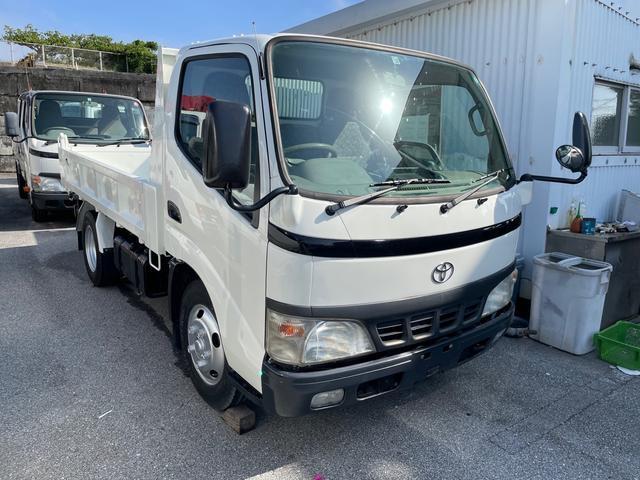 沖縄県豊見城市の中古車ならダイナトラック フルジャストロー3tダンプ