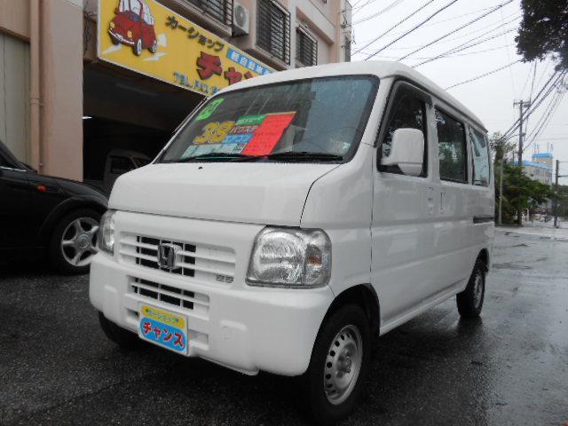沖縄の中古車 ホンダ アクティバン 車両価格 38万円 リ済込 平成24年 10.6万km ホワイト