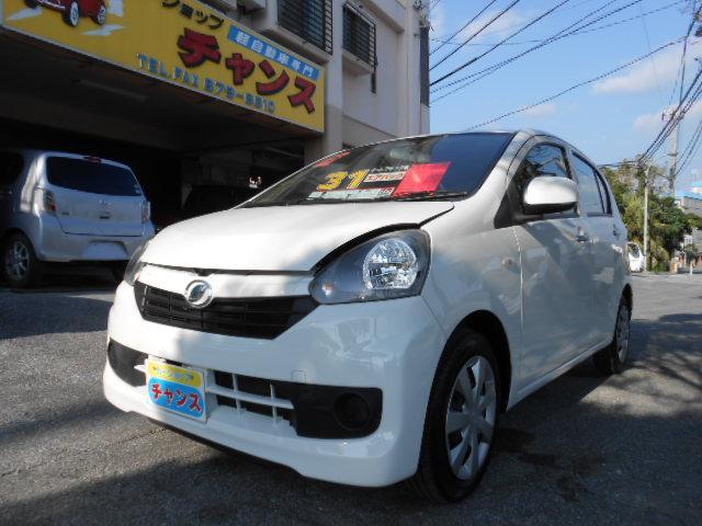 沖縄の中古車 ダイハツ ミライース 車両価格 31万円 リ済込 平成25年 10.1万km ホワイト