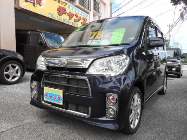 沖縄の中古車 ダイハツ タントエグゼ 車両価格 63万円 リ済込 2012(平成24)年 7.7万km 特色