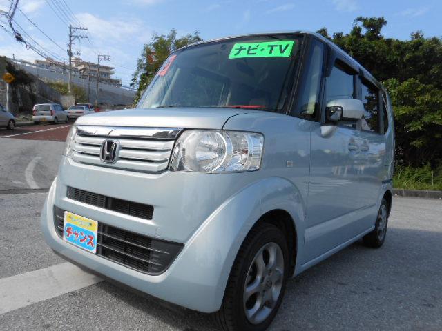 沖縄の中古車 ホンダ N-BOX 車両価格 63万円 リ済込 2013(平成25)年 7.3万km ブルー