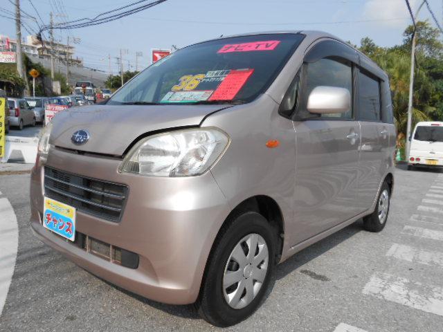 沖縄県浦添市の中古車ならルクラ