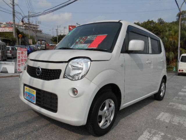 沖縄の中古車 日産 モコ 車両価格 39万円 リ済込 2012(平成24)年 8.3万km パール