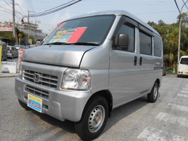 アクティバン:沖縄県中古車の新着情報