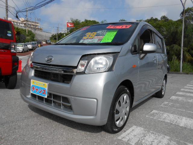 沖縄の中古車 ダイハツ ムーヴ 車両価格 39万円 リ済込 2013(平成25)年 8.0万km グレー