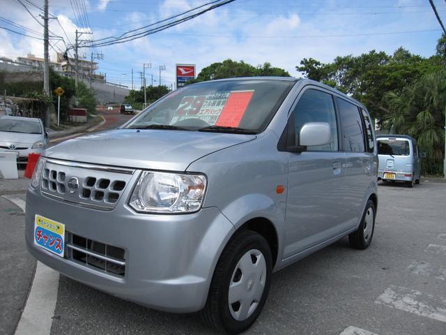 沖縄県浦添市の中古車ならオッティ E