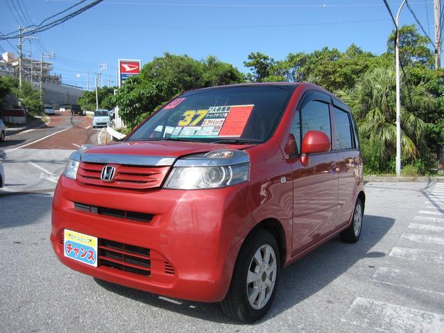 沖縄の中古車 ホンダ ライフ 車両価格 33万円 リ済込 2011(平成23)年 10.0万km レッド