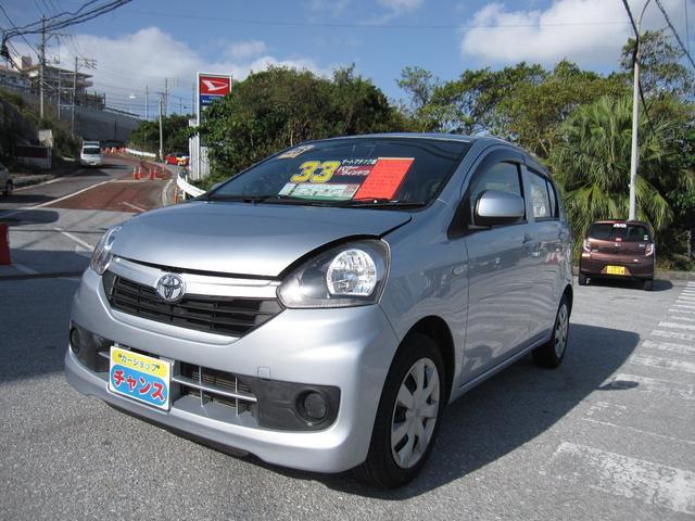 沖縄県浦添市の中古車ならピクシスエポック L