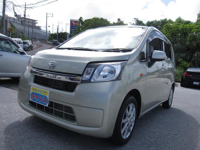 沖縄県浦添市の中古車ならムーヴ X SA