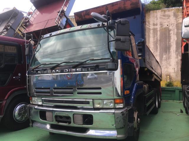 沖縄県の中古車ならビッグサム ダンプ Lゲート