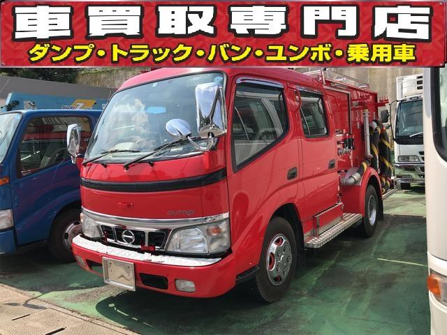 沖縄県の中古車ならデュトロ 消防車 5MT 10人乗り