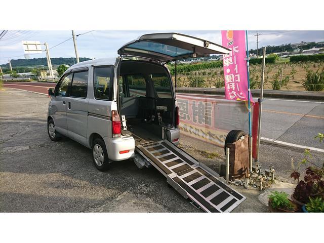 沖縄県の中古車ならアトレーワゴン 福祉車両