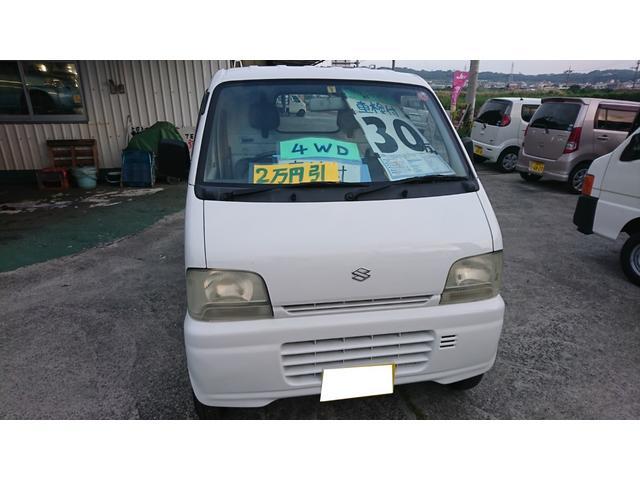 沖縄県糸満市の中古車ならキャリイトラック KA 三方開