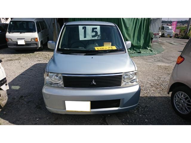 沖縄県の中古車ならeKワゴン M+Xパッケージ